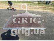 Ролледром GRIG