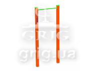 WORKOUT Classic horizontal bar