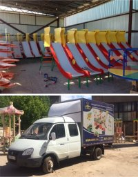 children's play and sports equipment factory